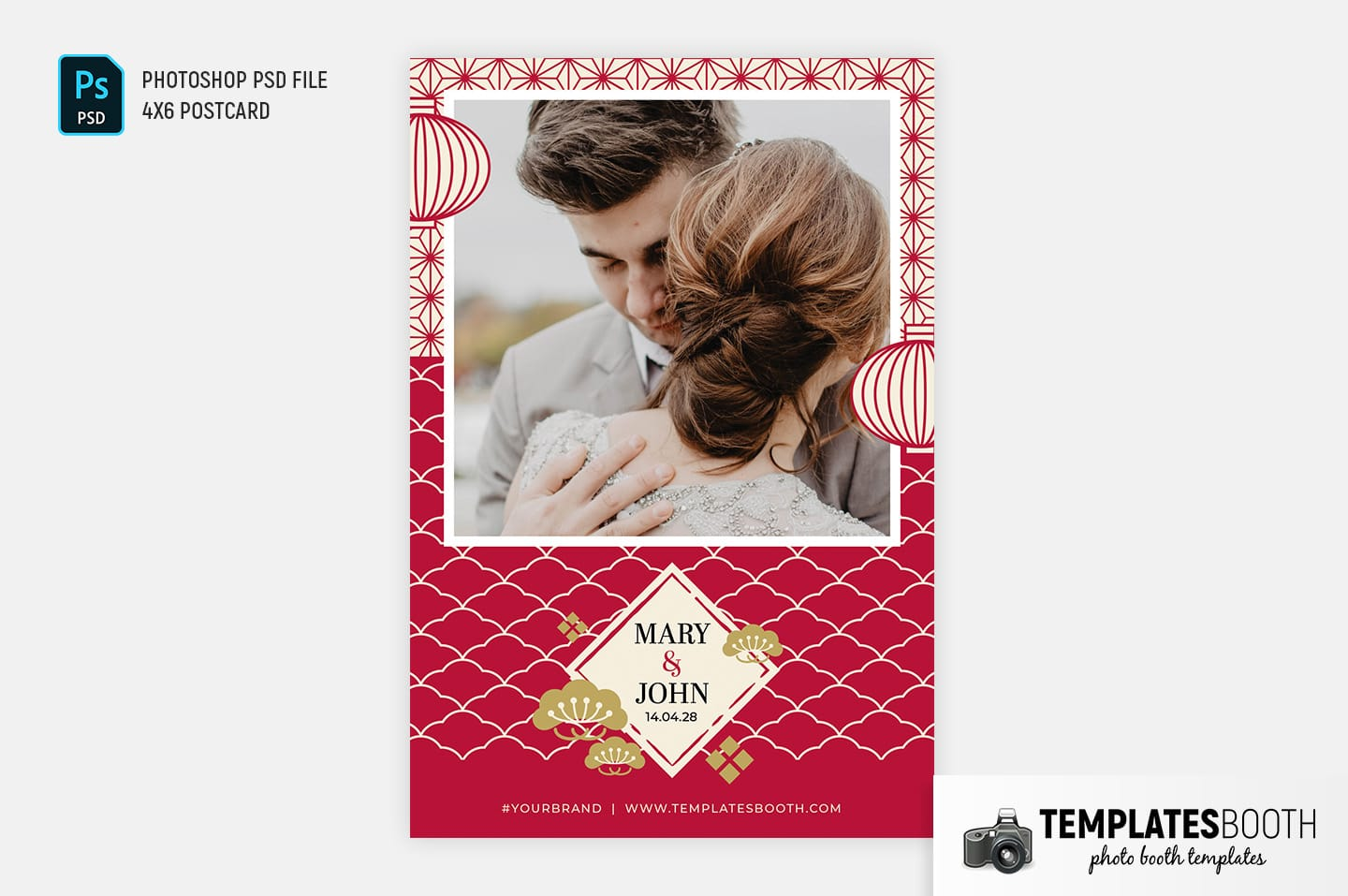 Chinese Wedding Photo Booth Template (4x6 postcard portrait)