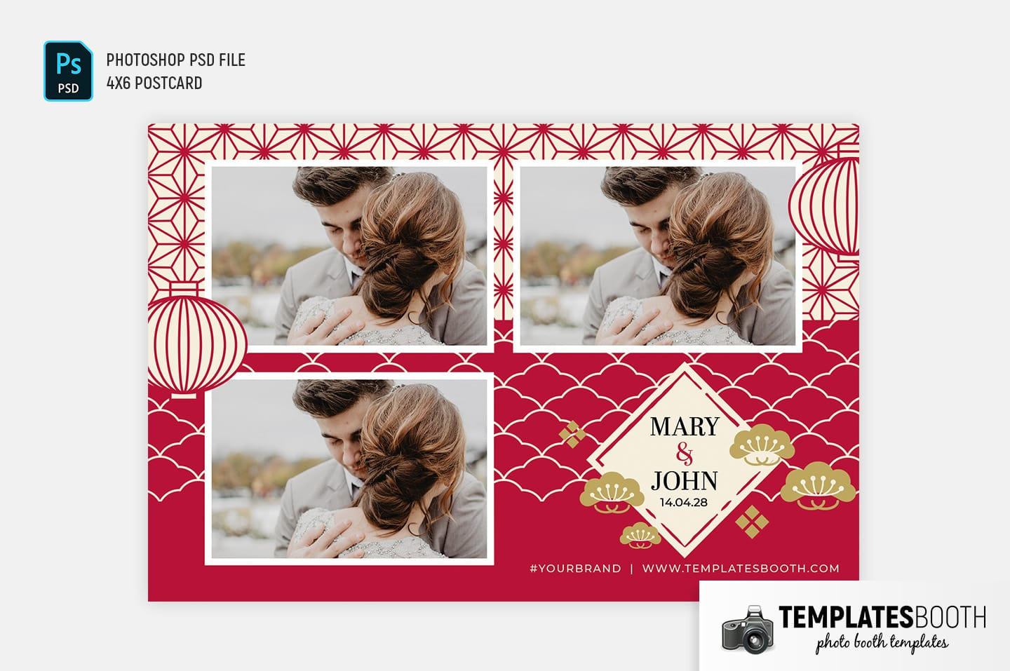 Chinese Wedding Photo Booth Template (4x6 postcard)